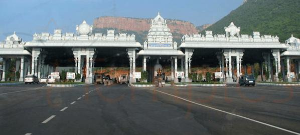 Alipiri Entrance of Tirumala