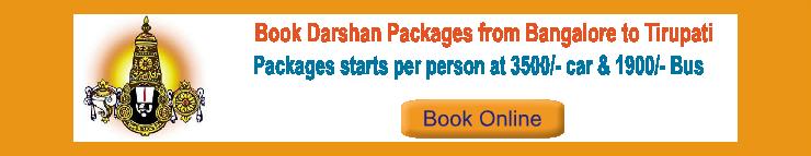 TTD Darshan Tickets Online